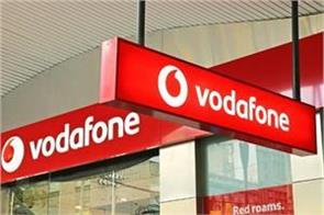 vodafone offers users 5gb of data for free