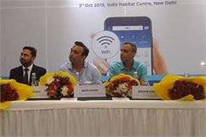 bsnl and paytm introduce smart wi fi onboarding service