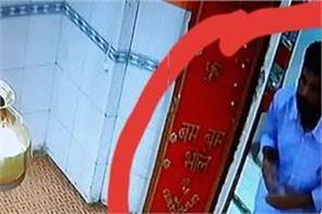 shiva temple thief robber