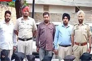 bathinda  thief gangs  7 arrested