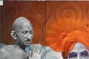 narendra modi mahatma gandhi images auction