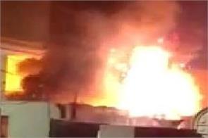 malerkotla fireworks plots fire