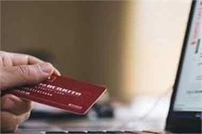 1 3 million indians bank card details put on dark web