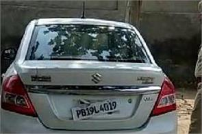 sri muktsar sahib  robbers  police  car