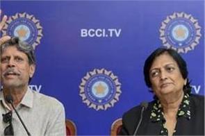 kapil dev resigned from cac