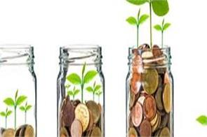 you can also invest in fixed deposits to get the most interest