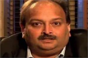 mehul vigilance with punjab singh bank