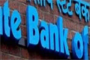 sbi to set up e auction of 11 accounts  recovers rs 466 crore