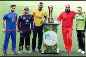 the magic of street cricket returned to pakistan