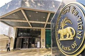 govt earnings reduced  45 000 crore demanded from rbi