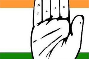haryana assembly election congress released list 6 candidates