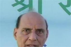 rajnath singh arms worship dussehra france rafale