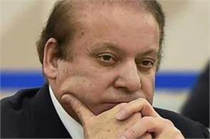 former pak pm nawaz sharif suffers heart attack