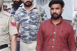 terrorist on police remand