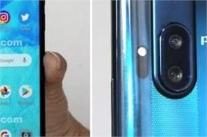 motorola s first phone with pop up selfie camera