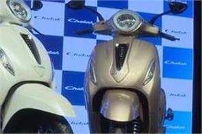 bajaj brings back   chetak   scooter in an all electric avatar
