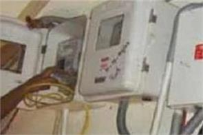 up leader electricity prepaid meter