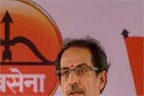 financial crisis shiv sena central government maharashtra