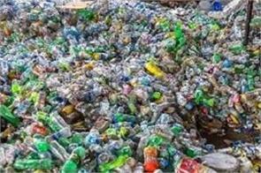 plastic waste smaller cities