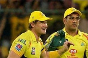 australian formar cricketer shane watson statement on ms dhoni retirement