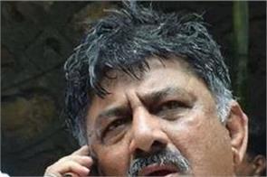 money laundering congress leader shiv kumar delhi high court bail