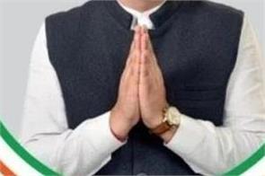 congress vijay inder karan bail seized in dharamshala
