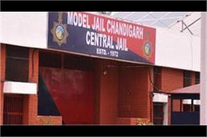 burail jail administration