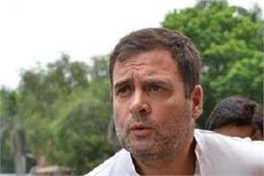 congress rahul gandhi defamation bail