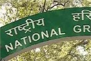 ngt stubble burning haryana punjab report