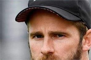 kane williamson ruled out of england t20 series