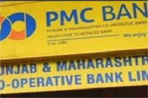 relief to pmc customers