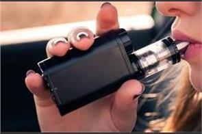 china tops in e cigarette intake case