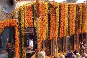 amritsar  international kirtan nagar  faridkot  daroli bhai