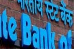 sbi shock to senior citizens now low interest on fd