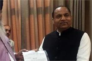amritsar  bhai longowal  himachal pradesh  chief minister  invitation