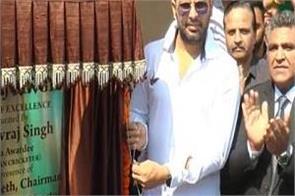 yuvraj singh cricket academy inauguration