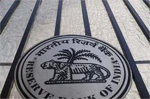 rbi projected economic growth to decline to 6 1  in 2019 20