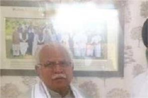 shiromani committee  haryana  chief minister