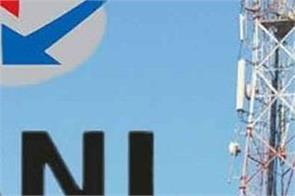 bsnl new plan offering 180 days of validity with 200gb data