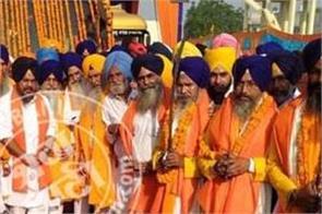amritsar  international nagar kirtan  sri muktsar sahib