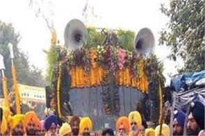 amritsar  international nagar kirtan  gurdwara sri manji sahib