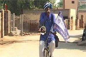 ran singh pawar election campaign cycle