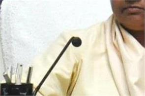 haryana bsp releases list 27 candidates