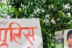 mumbai detention death 5 policemen suspended