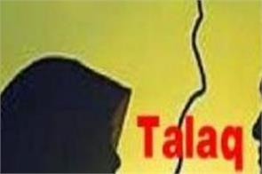usa husband triple talaq wife central government interference