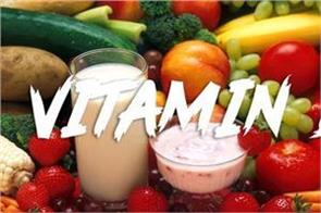 vitamin b is a treasure of good for blood and brain