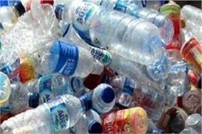 hisar plastic 20 bottles dal roti restaurant
