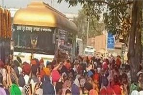 amritsar  international nagar kirtan  delhi  jind