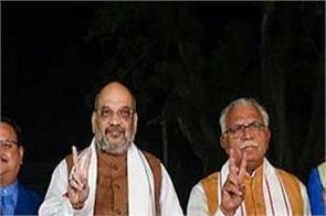anurag thakur comment on bjp and jjp alliance govt