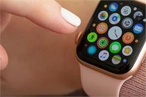 woman credits apple watch for saving her from getting raped